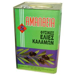latin's gusto grossiste rungis paris Olives KALAMATA 10/12 conserve bocaux grece grecque
